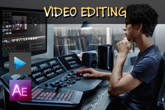 Монтаж и обработка видео (цветокоррекция, слоумо и т.д.) 1 - kwork.ru