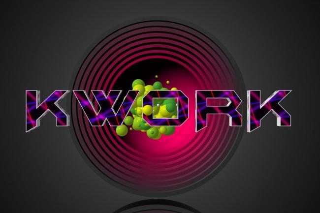 Матрёшка ЛогоИнтро и анимация логотипа<br>Красивый Логотип Матрёшка Музыку могу сменить, шрифт тоже. Пожалуйста предложите свои варианты<br>