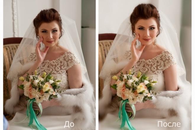 Обработаю профессионально Ваши фотографии 1 - kwork.ru