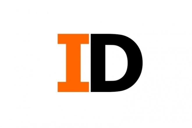 Создание логотипаЛоготипы<br>Создам три варианта логотипа, по любым пожеланиям заказчика. По выбранному логотипу делаем правки до идеала! На первые десять заказов действует специальное предложение: исходники логотипа в подарок!!!<br>