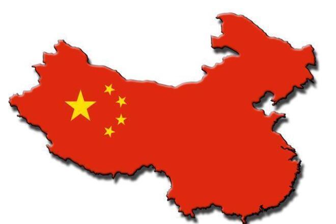 Перевод с/на китайский языкПереводы<br>Возьмусь за перевод текстов с/на китайский язык любой тематики. Опыт переводов имеется. Образование высшее. Специализируюсь на китайском языке и Китае.<br>