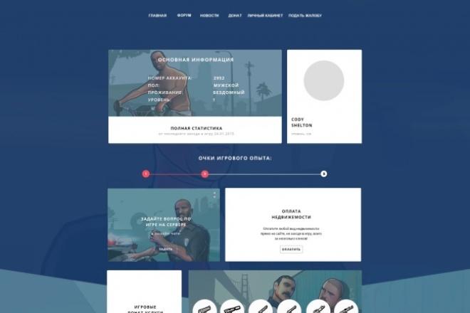 Сверстаю сайт по вашему макетуВерстка и фронтэнд<br>Сверстаю ваш сайт по вашему же макету со всеми вытекающими (Адаптация, Оптимизация и т.д.) быстро, дешево и качественно.<br>