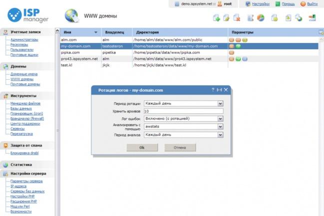 установлю панель управления сервером ISPmanager 1 - kwork.ru
