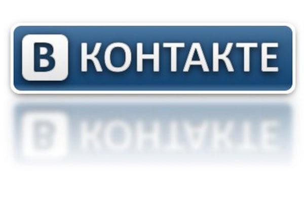Создам и оформлю для вас группу в контакте+ сделаю аватарку вашего профиля 3 - kwork.ru