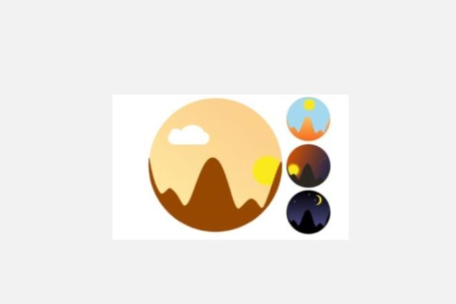 разработаю дизайн современного мобильного приложения IOS и Android 8 - kwork.ru