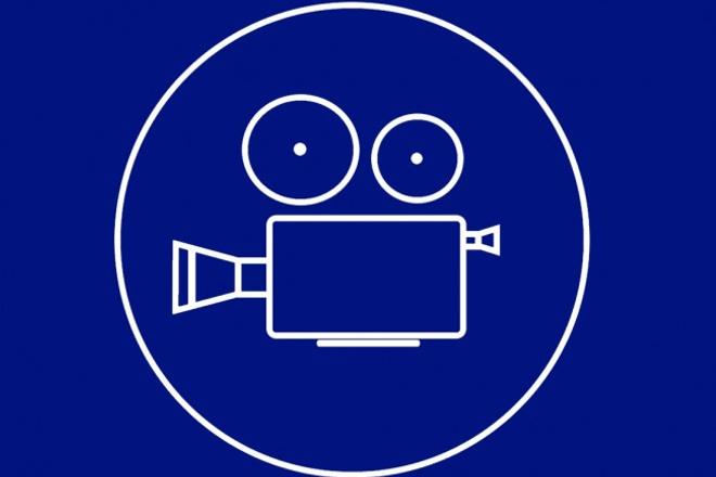 Создам рисованное видео Doodle для Вашего проектаВидеоролики<br>Создам качественный видео-ролик для продукта или проекта в DOODLE-формате (рисованные видео). Студия создана совсем недавно, но уже имеются качественные ролики. Цены немного ниже конкурентов, жду за обращением. Наша команда готова сделать продающее видео для Вас. Так же возможна разработка обучающего или поздравительного ролика. Цена указана только за монтаж видео-ряда. Сценарий и озвучка заказываются в доп.опциях. Фоновая музыка бесплатно.<br>