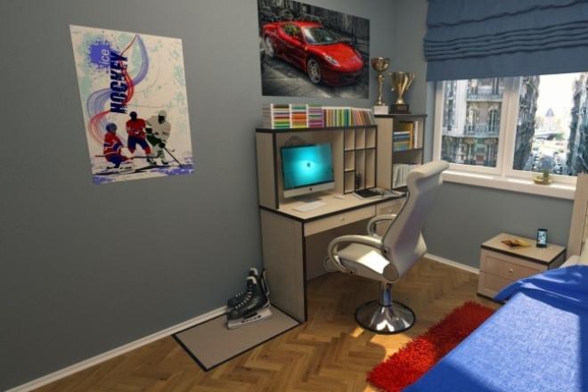 3D визуализация интерьера 1 - kwork.ru