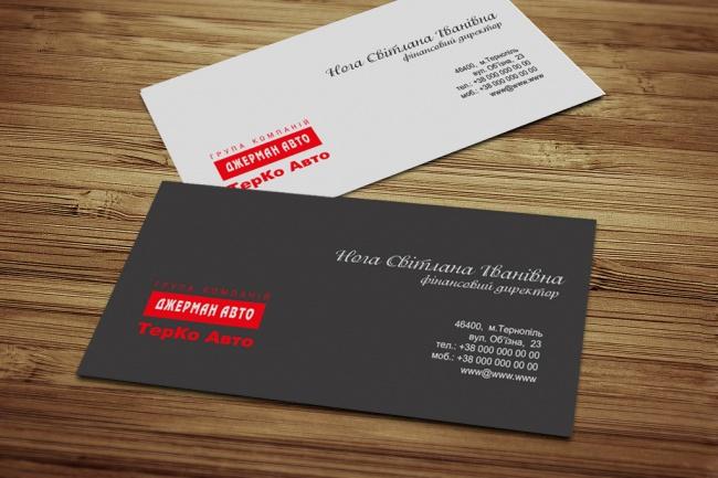 Дизайн визиткиВизитки<br>Здравствуйте! Сделаю профессиональный макет визитки, с правильной подачей, типографикой и композицией.<br>