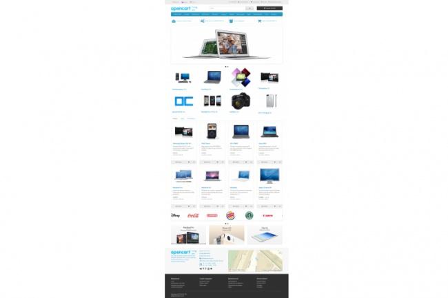 Интернет магазин 1 - kwork.ru