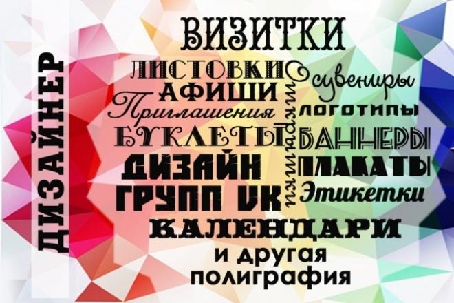 Продуманный, красивый логотип+ favicon в подарок 1 - kwork.ru