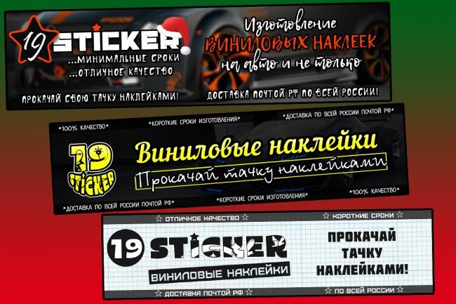 Аватарка или обложка в группу, на страницу 1 - kwork.ru