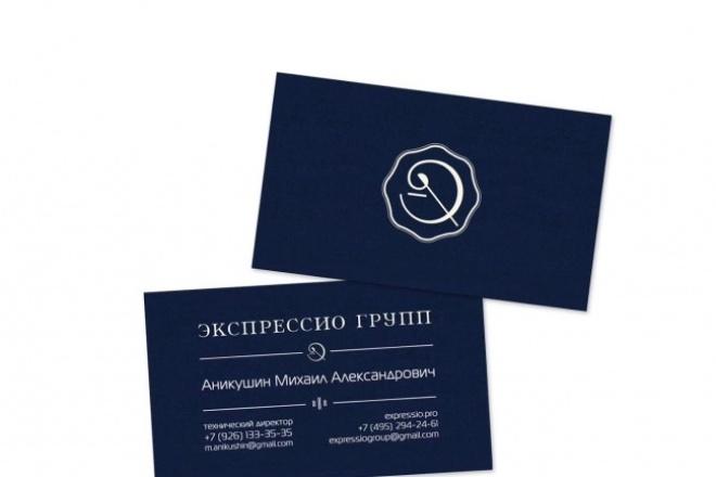Оригинальный дизайн-макет визиткиВизитки<br>Визитная карточка - это широко распространенный носитель контактной информации о человеке или организации. Правильная визитка - это продающая визитка, то есть та визитка, которая либо облегчает и ускоряет процесс продаж, либо в идеале, делает его без Вашего участия. Для Вас и Вашей компании я разработаю дизайн двусторонней правильной визитки, учитывая все пожелания!<br>