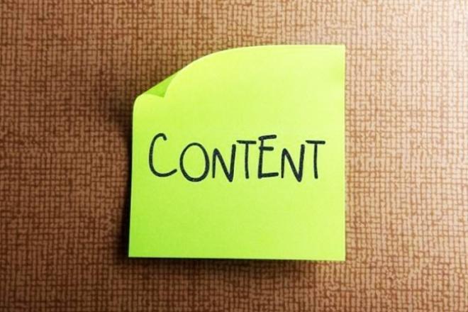 Наполнение сайта контентом, 5 постов + рерайт 5000 знаковНаполнение контентом<br>Выполню наполнение сайта, подберу тематические картинки и оформление, сделаю рерайт текста. Кратко что получите: 1) 5 статей (постов) копипаст. 2) Рерайт текста в 1000 знаков на 1 пост. 3) Загрузка картинок от 1 до 10. 4) Публикация.<br>