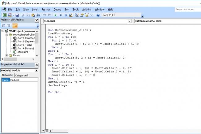 Макросы ExcelПрограммы для ПК<br>Разработка простых макросов. Изменение и оптимизация уже готовых макросов. Написание формул. Форматировние таблиц.<br>