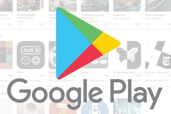 Услуги по приложениям .apk в Google play 1 - kwork.ru