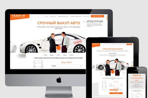 сверстаю адаптивный Landing Page (до 5 экранов) по PSD-макету 1 - kwork.ru