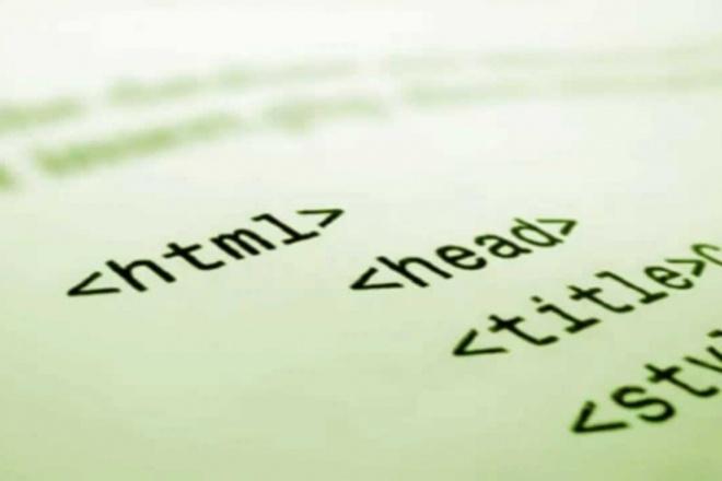 Сверстаю страницу по Вашему дизайнуВерстка<br>Верстаю с готового дизайна или копирую дизайн с сайта донора. Работа с HTML, CSS и JS 2года Срок работы не более 3х дней. На данном сайте я недавно, поэтому завершенных заказов еще нет. Если нужно посмотреть мои работы прошу пишите в лс. С удовольствием отвечу на все интересующие Вас вопросы.<br>