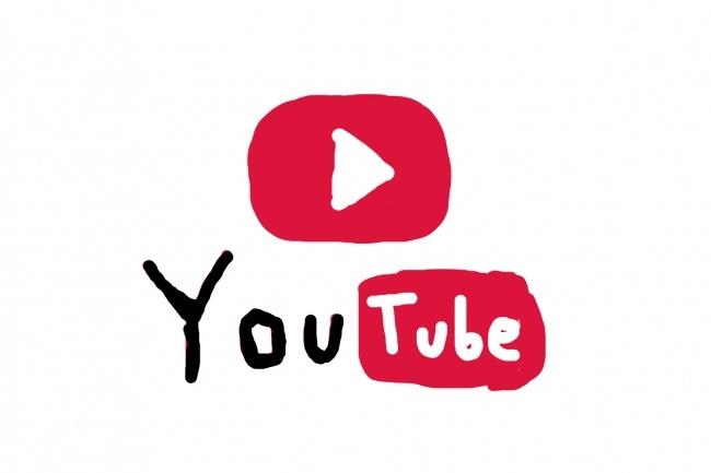 +200 подписчиков на канал YoutubeПродвижение в социальных сетях<br>Подписки выполняют живые люди из своих аккаунтов вручную. На данную услугу есть гарантия от списания YouTube`ом . Гарантия не вечная! Чтобы заказ успешно выполнился, на канале должен быть не скрыт счетчик подписчиков! Число отписок максимум 15%, есть гарантия на 30 дней. Без мертвых страниц.<br>
