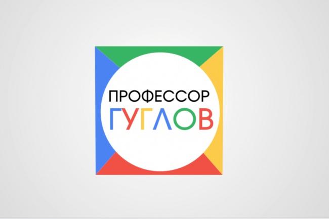 Анимация логотипа 1 - kwork.ru