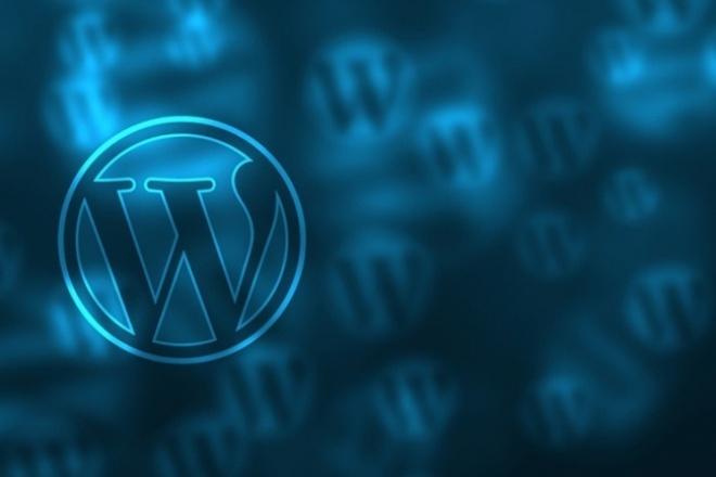 Установка WordPress на хостингАдминистрирование и настройка<br>Что я предлагаю в этом кворке! Установлю WordPress на хостинг. Подключу домен. Установлю необходимые плагины. Опубликую 3 ваших статьи на сайте со всеми вашими ключами.<br>