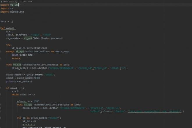 Создание парсера сайтов на языке python самоучитель создания сайтов скачать