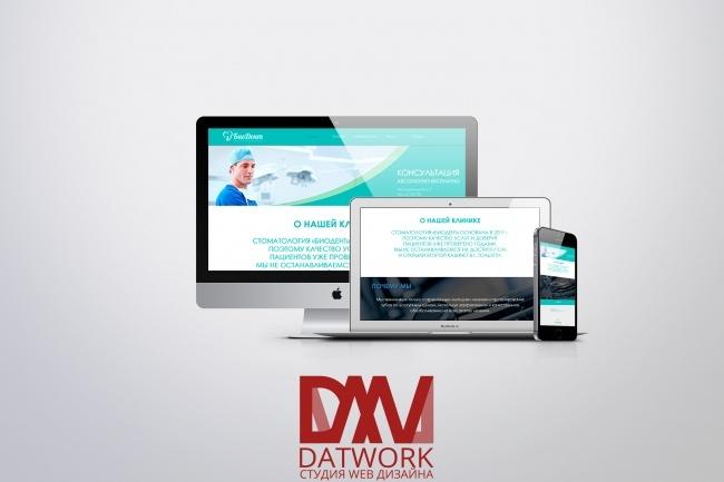 Разработка дизайна для вашего сайтаВеб-дизайн<br>Разработка качественного и продающего дизайна для вашего лендинга, сайта-визитки, интернет-магазина и пр.<br>