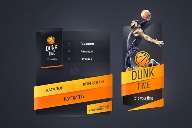 Продающее оформление для группы VkontakteДизайн групп в соцсетях<br>Если вы ищете профи, поздравляю! Вы нашли человека, который работает не на поток, а на качество. Оформлю шапку, нарисую аватар, создам и настрою уникальное, продающее, графическое меню для вашей группы. К каждой работе отношусь как к своей. Мои дизайны умеют привлекать внимание, а главное продавать! Если требуется, проставлю utm-метки (доп. опция) для того, чтобы вы понимали откуда именно пришел ваш клиент и насколько эффективна реклама в том или ином месте (если у вас настроена Яндекс Метрика для вашего официального сайта). Доп. опция по созданию аватара включает: Файлы для использования в формате JPEG по размерным требованиям Vkontakte в отличном качестве. Файл-исходник в формате PSD. Вы сможете сами редактировать тексты и прочее, если у вас будет установлен Photoshop. Полный порядок в слоях гарантирую. Доп. опция по созданию и настройке графического меню включает: Файлы для использования в формате JPEG Файлы-исходники в формате PSD Создание дополнительных страниц для меню Отрисовка кнопок для графического меню Создание и настройка Wiki-разметки UTM-метки (у кого настроена Яндекс Метрика) Мой опыт работы в Photoshop более 7 лет. За спиной более 200 оформленных групп Vk и Instagram.<br>