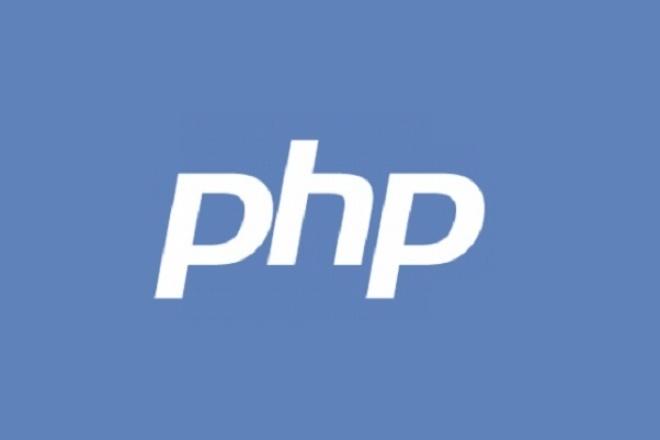 напишу для Вас скрипт на PHP/Js 1 - kwork.ru