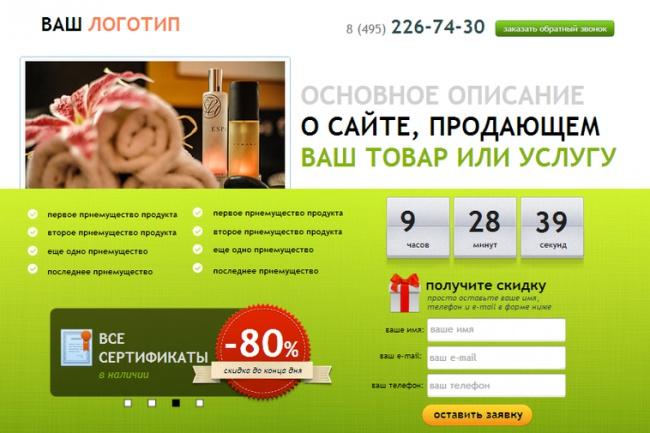 30 крутых шаблонов для Web Builder 1 - kwork.ru
