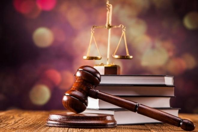 Консультация юристаЮридические консультации<br>Юридическая консультация по трудовому, гражданскому, административному праву. После обсуждения и выяснения всех обстоятельств Вашей проблемы (ситуации) в течение 1-3 дней дам полный развернутый ответ на Ваш вопрос. Составление исковых заявлений, договоров, жалоб, апелляций.<br>