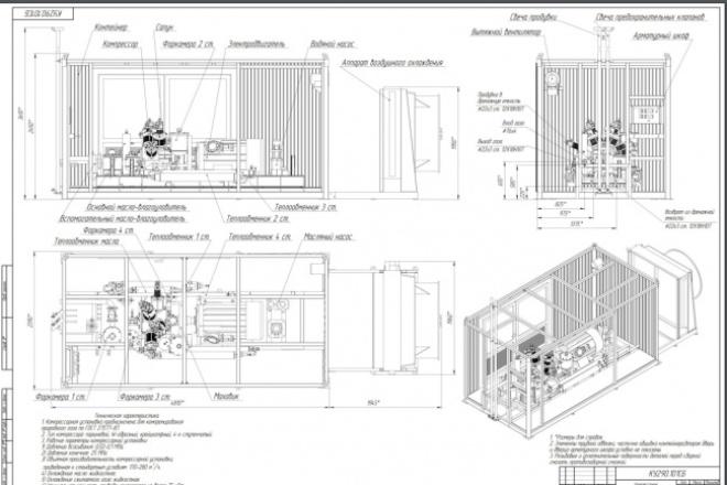 3D модели. Твердотельное и полигональное моделирование 1 - kwork.ru