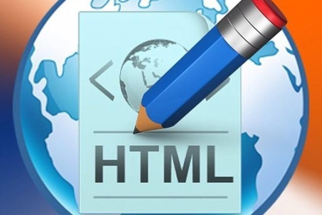 Профессиональная верстка сайтов, Landig Page, html, html5, CSS, CSS3, jquery, Ja 1 - kwork.ru