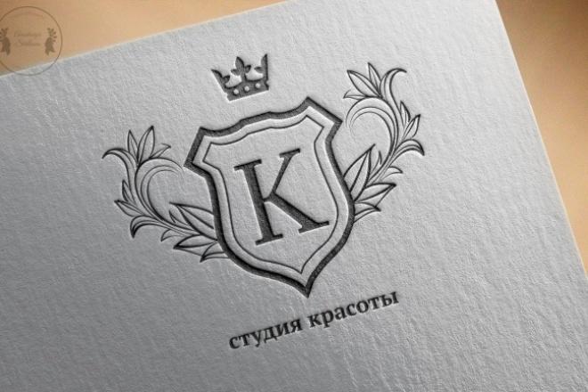 Создам логотипЛоготипы<br>Лаконичный и запоминающийся логотип очень важен при продвижении бизнеса. Именно он будет гордо смотреться на Вашей рекламе, визитках, этикетках и т.д., смело заявляя о престижности Вашего бизнеса и его надёжности.<br>