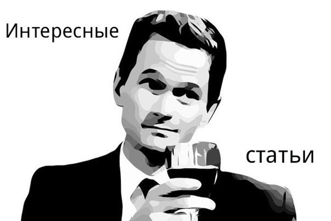 Напишу интересную статью на любую тематику 1 - kwork.ru