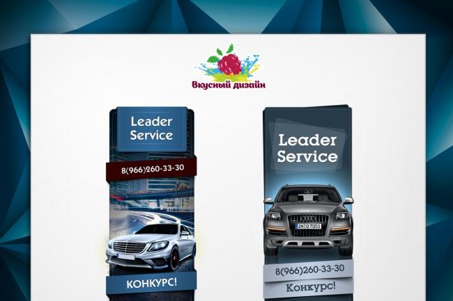 Аватар для группы вк 1 - kwork.ru