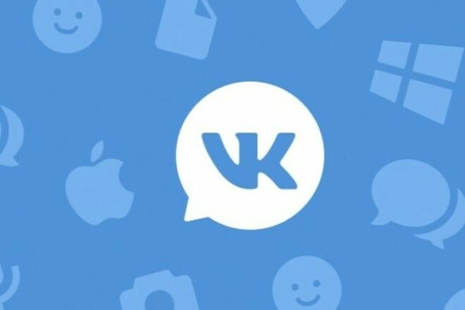Обложка для группы ВК 1 - kwork.ru