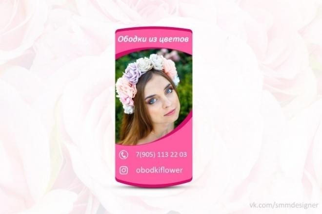 Сделаю 3 аватара для 3 соц.сетей 1 - kwork.ru