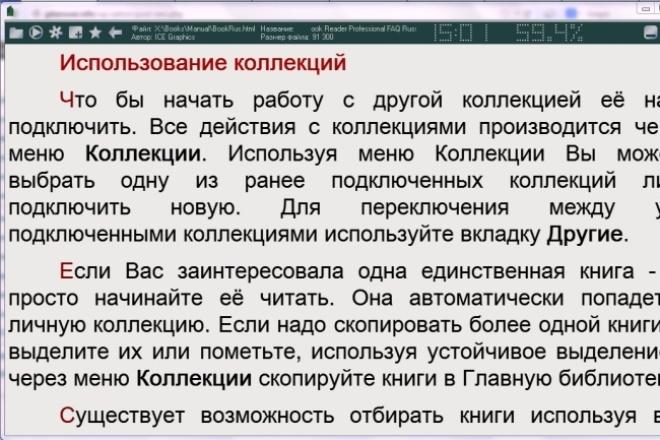 Напечатаю текстНабор текста<br>наберу текст любой сложности полностью без ошибок, в короткие сроки, могу скреативничать (по желанию клиента)<br>
