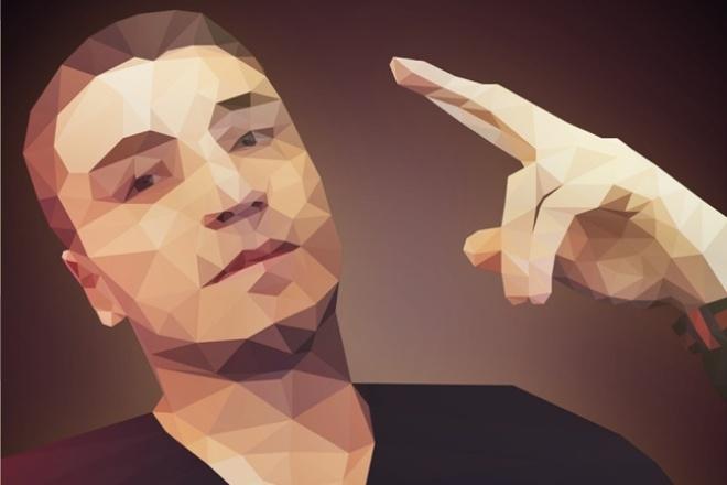 Сделаю Low Poly портрет по фотографииИллюстрации и рисунки<br>Портрет в популярном стиле Low Poly это изображение с низким количеством полигонов (треугольников, граней), такое изображение выглядит эффектно и красиво, его можно распечатать на чем угодно и преподнести в качестве подарка или заказать себе лично=) Количество полигонов будет зависеть от качества и размера фотографии.<br>
