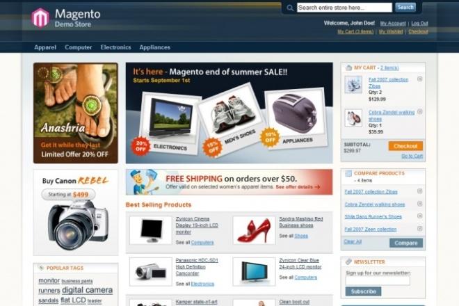 Интернет-магазин на magento 1 - kwork.ru