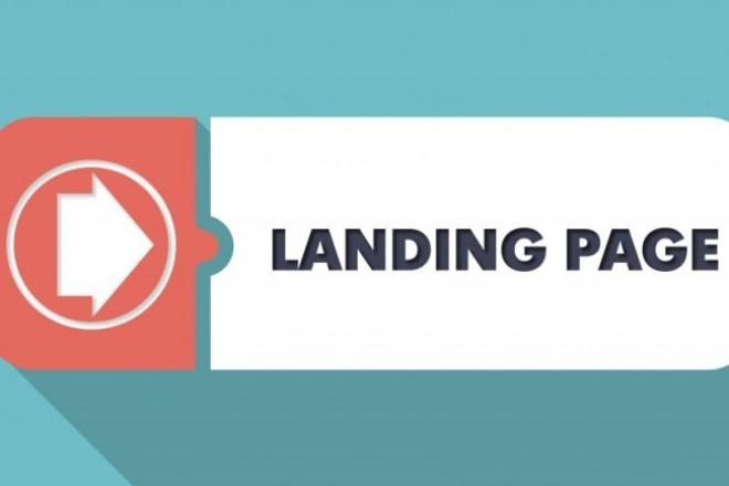 Сделаю копию landing'а 1 - kwork.ru