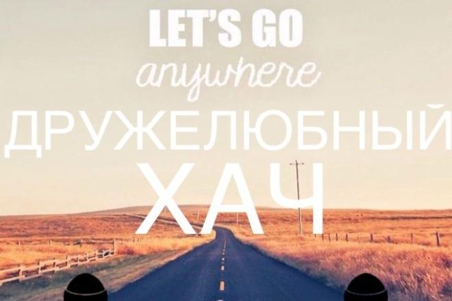 Сделаю аватарку для ВК, Ютуб, Fasebook и др 1 - kwork.ru