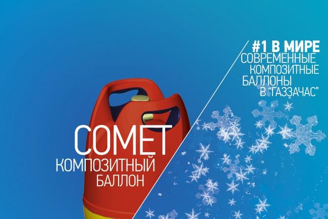 Сверстаю каталог/брошюру 1 - kwork.ru
