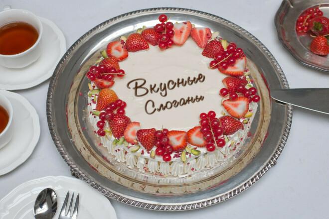 12 рекламных слоганов 1 - kwork.ru