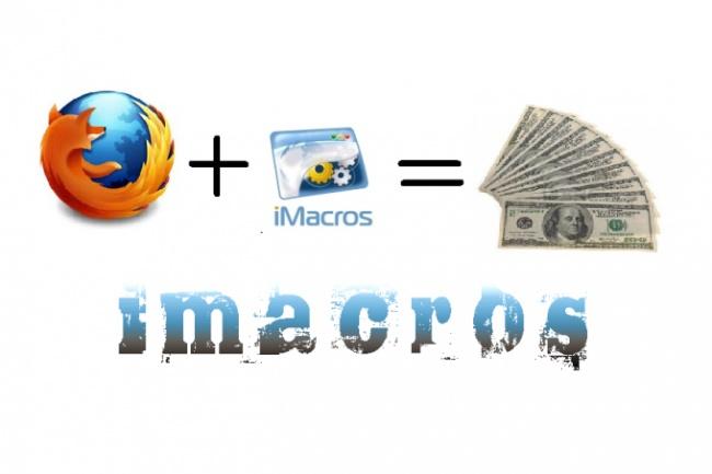 напишу шаблон для iMacros 1 - kwork.ru
