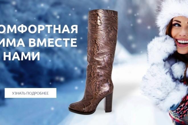 создам дизайн слайда для вашего сайта 1 - kwork.ru