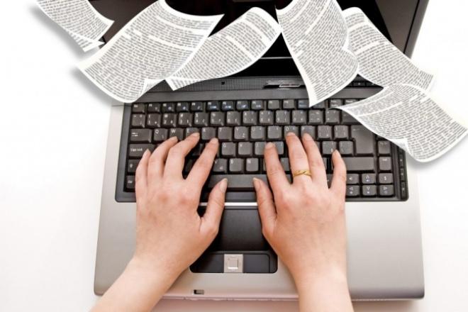 Напишу реферат курсовую дипломную работу за руб Напишу реферат курсовую дипломную работу 1 ru