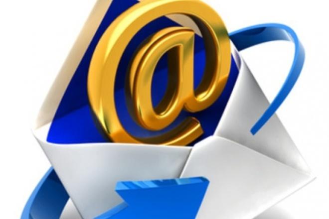 Создам для Вас почтовые ящики на любом почтовике 1 - kwork.ru