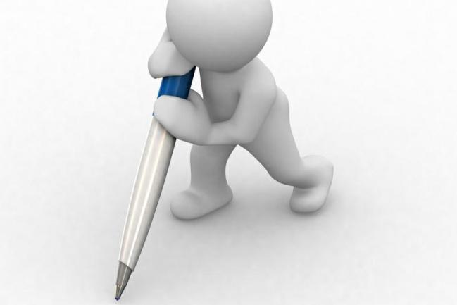 Напишу текст любой тематики до 4000 символов без пробеловСтатьи<br>Я напишу вам тест любой тематики в самые сжатые сроки и по оптимальной цене. Речь идет о регулярном или периодическом наполнении сайтов и прочем. Пунктуация и орфография гарантированы.<br>