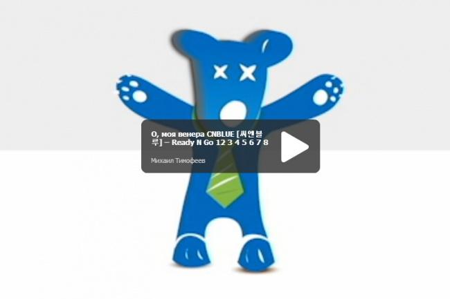Сделаю 10 сек. видео ролик с анимациейВидеоролики<br>Сделаю 10-15 сек. видеоролик из ваших исходных материалов или рисунков. В даном предложении речь идет о клипах заставках рекламного характера. Подробнее можете глянуть подборку роликов что бы понять о чем идет речь.<br>